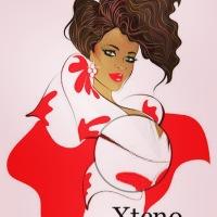 #Nigeria : Music : Xteno - Obianuju  (prod.by chibysky)